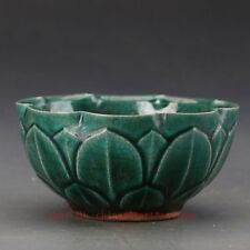 CHINESE ANTIQUE GREEN GLAZE LOTUS CARVED PORCELAIN BOWL WITH MARK b01