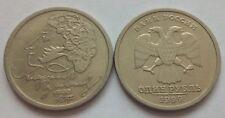 [RU165] Russia 1 rouble 1999 - 200th Anniversary birth of A.S. Pushkin SPMD