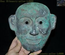 Rare China pure Bronze Ancient Sacrifice Exorcism people head statue mask statue