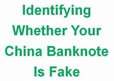 Online Identifying Whether Your China PRC Banknote Is Fake