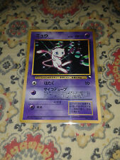 Pokemon Bubble Mew Japanese World Hobby Fair WHF Glossy Promo Card EX-LP