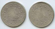 G13050 - Türkei 20 Kurush AH1277/8 (1867) KM#693 Abdul Aziz 1861-1876 Turkey