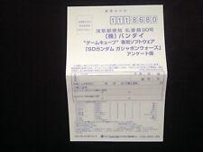 SD GUNDAM GASHAPON Nintendo Gamecube GCN Japan *JAPANESE REGISTRATION CARD ONLY*