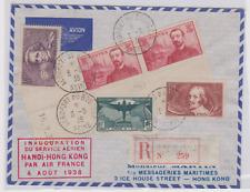 RR LETTRE AERIEN HANOI HONG KONG 1938 CONQUETE ATLANTIQUE YT 321 AIR FRANCE