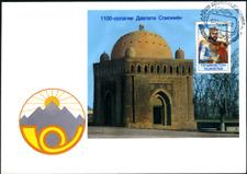 """Tadschikistan 1999 """"Samaniden-Reich"""", MiNr Block 15 auf FDC"""