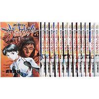 Neon Genesis EVANGELION VOL.1-14 Comics Complete Set Japan Comic F/S