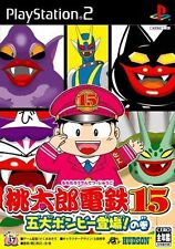 Used PS2  Momotarou Densetsu 15 SONY PLAYSTATION JAPAN IMPORT
