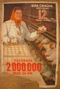 1960 Original Vintage Ukrainian Soviet Poster Shock worker Vira Sydora Communist