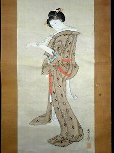 19C Japanese Painting Scroll of Beautiful Woman Reading School of Hokusai (StP)