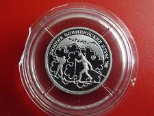 * Russland 1 Rubel 1997 Silber PP *Olympia 1998 / Biathlon (Schub3)