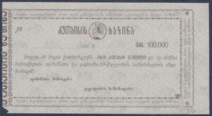 KUTAISI. 100,000 rubles 1921.