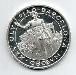 Gibraltar 1991 1 Crown Silver Barcelona  Summer Olympics  Victor KM 73a Proof