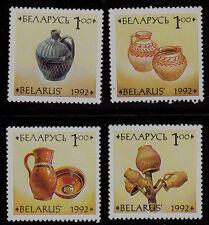 BELARUS   SCOTT# 41-44   MNH    CERAMICS