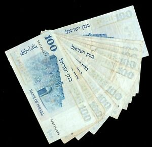 10 PCS LOT BANK OF ISRAEL P-41 100 LIROT 1973 BANKNOTE