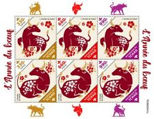 More details for chad chinese lunar new year stamps 2020 mnh year of ox 2021 6v m/s