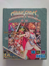 Shining Force Gaiden - Sega Game Gear [NTSC-J] - Complete