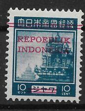 Ned. Indie Repoeblik Indonesia Java- Madoera Zonnebloem 12