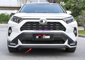2PCS ABS Exterior Bumper Front Rear Board Guard For Toyota RAV4 2019-2021