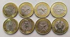 NEW 100 tenge 2020 JETI QAZYNA  -  7 coins UNC