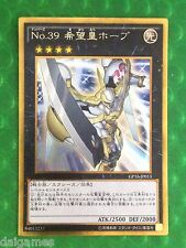 Yu-Gi-Oh! Japanese GOLD RARE GP16-JP013 Number 39: Utopia