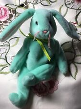 Ty Beanie Baby Hippity 96 Original Rare Mint w/misspelling & other Errors