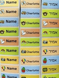 120Pcs Name Tag Stickers Customize Waterproof Personalized Labels Children Names