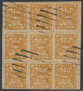 COLOMBIA BOLIVAR 1863-66 Sc 3 TOP VALUE BLOCK OF NINE FORGERY MUTE CANCEL F,VF