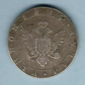 Russia. 1804 Alexander 11 - Rouble..  F/F+