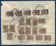 RUSSIA: February 1923 RSFSR Registered Inflation Cover to Brooklyn, New York
