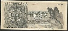 More details for northwest russia, field treasury, 1000 roubles, 1919, p-s210.
