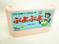 PUYO PUYO Cartridge Only GOOD Condition Famicom NINTENDO fc