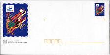 FRANCIA 1998 MONDIALI DI CALCIO PARIGI AFFRANCATURA copertura non utilizzato #c32745