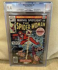 MARVEL SPOTLIGHT 32 - CGC 9.4 White Pages - 1st app Jessica Drew - Spider-Woman
