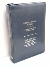 Russian/English Parallel BIble, Blue Bonded Leather Zipper Synodal KJV