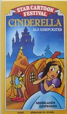 STAR CARTOON FESTIVAL: CINDERELLA ALS ASSEPOESTER  - VHS