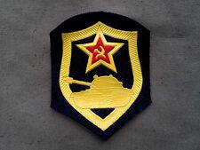 Armaufnäher tropas de tanques Panzer conductor tanques uniforme URSS CCCP Unión Soviética