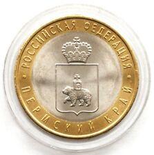 Russia 10 rubles bimetal 2010 Perm Region (# 17)