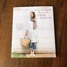 Alle Jahreszeiten Tunika, Bluse, Einteiliges Kleid / Japanisch Muster Buch