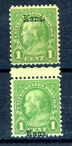 EFO 658 WITH OVERPRINTS IN TWO DIRECTIONS - ONE UP --ONE WAY DOWN --GREAT PAIR