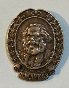 Russia USSR Early 1920's Karl Marx Silver Political Party Badge Medal V.RARE