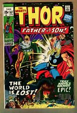 Thor #187 - Father vs. Son! - 1971 (Grade 7.0) WH