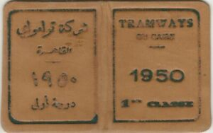 EGYPT old Rare ID Card Subscription Cairo Tram I Class with Revenue year 1950