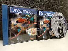 Gigawing für Sega Dreamcast