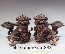 "8"" China Brass Copper Foo Fu Dog lion Kylin Krilin Auspicious Beast Statue Pair"
