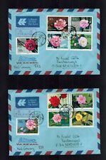 2 Beautiful Covers Circulated PR China 1979 T37 Full set  Flowers Camellias  A