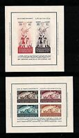 Egypt 278-9 - 1949 Agricultural & Industrial Expo Souvenir Sheets Mint/NH