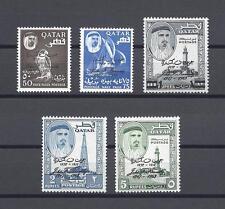 QATAR 1964 43/47 MNH Cat £60