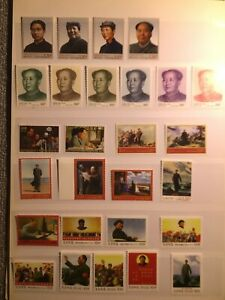 2x PAGES Worldwide Collection China Mao 'Stamps/MINIATURE SHEET      3