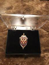 Russian Badge FSB