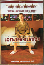 LOST IN TRANSLATION with Bill Murray - NEW DVD - FREE POST mmoetwil@hotmail.com